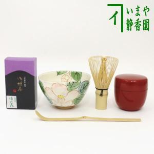 「茶器/茶道具 茶道具セット」 茶道セット 抹茶茶碗5点セット