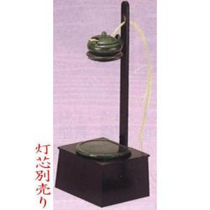 茶道具 夜咄道具 短檠 たんけいと雀瓦 青楽 松楽窯|imaya-storo