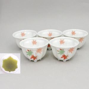 煎茶碗 湯のみ 汲出し 紅葉煎茶茶碗 足付紅葉型 5客組 湯呑 湯呑み 湯飲 湯飲み 汲み出し|imaya-storo