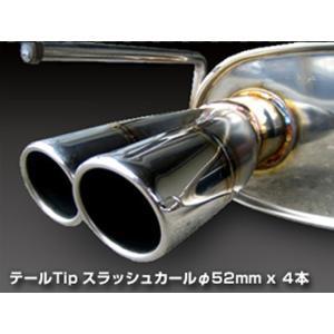 マークX GRX120系 サイレントマフラー エムズリアライズ|imcshop