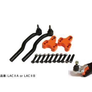 ロアアーム ポジションアダプター タイプ2 キャンバータイプ ブレーン|imcshop
