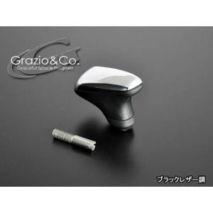 レクサスCT200h形状 ブラックレザー調 シフトノブ(変換アダプタ付) グラージオ|imcshop