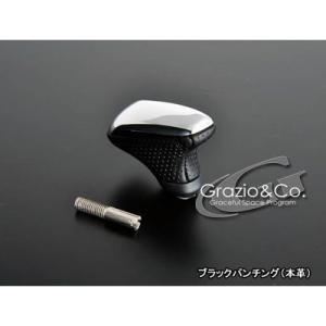 レクサスCT200h形状 本革ブラックパンチング シフトノブ(変換アダプタ付) グラージオ|imcshop
