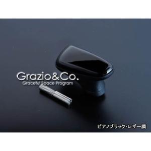 レクサスCT200h形状 ブラックレザー調・ピアノブラック シフトノブ(変換アダプタ付) グラージオ|imcshop