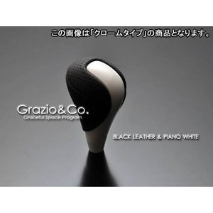 レクサスIS-F形状 シフトノブ 黒革パンチングxブラッククローム グラージオ|imcshop