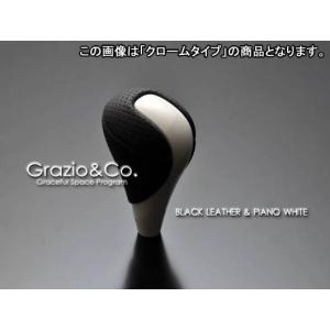 レクサスIS-F形状 シフトノブ 黒革パンチングxピアノブラック グラージオ|imcshop
