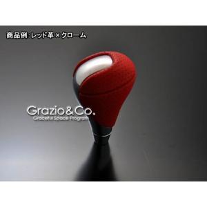 レクサスIS-F形状 シフトノブ カラー革xブラッククローム グラージオ|imcshop