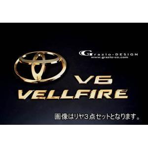 ヴェルファイア20系 ゴールドエンブレム リヤTマーク グラージオ|imcshop