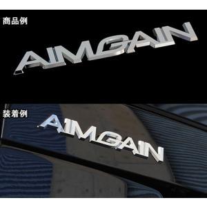 AIMGAINメタルプレート エイムゲイン|imcshop