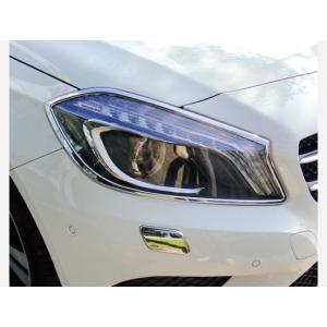 メルセデスベンツ Aクラス W176 ヘッドライト クロームメッキリム|imcshop