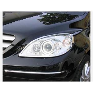 メルセデスベンツ Bクラス W245 ヘッドライトクロームリム|imcshop