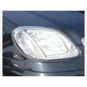 メルセデスベンツ SLKクラス R170 ヘッドライトクロームリム|imcshop