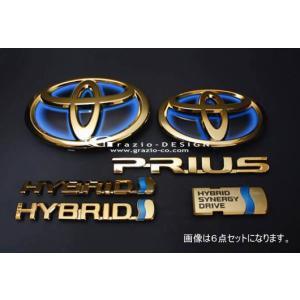 プリウス30系 ゴールド エンブレム シナジードライブプレート グラージオ|imcshop