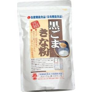 黒ごまきな粉 270g まるも ポイント消化の関連商品5