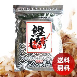 ●風味原料は国内製造及び国産使用、調味料とのバランスを生かし美味しいだしに仕上げました。 ●さばのあ...