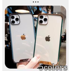 iPhone 保護フィルム ガラスフィルム iPhoneSE2 iPhone11 強化ガラス 7 8...