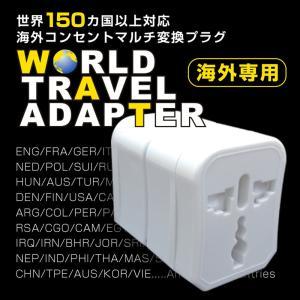 ●海外旅行や海外出張先で各国の電化機器を使える便利な海外用コンセント変換アダプタです。 ●A/C/O...