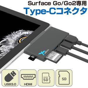 人気のタブレットPC「Surface Go」シリーズに接続可能な4種類のインターフェイスに対応したマ...