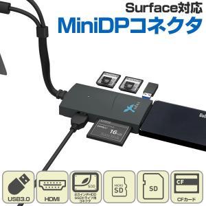 人気の構成のタブレットPC[Surface]シリーズに接続可能な5種類のインターフェイスに対応したマ...