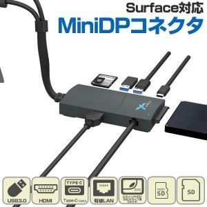 人気の構成のタブレットPC[Surface]シリーズに接続可能な6種類のインターフェイスに対応したマ...