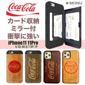 SKINU コカコーラ iPhone11 ケース iphone11pro ケース iphonexs ...