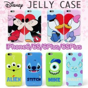 iPhone6/6S/6Plus/6SPlus専用ケースです。 ディズニーの可愛いペアケースが登場!...