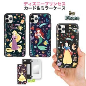 Disney Princess iPhone11 iphone11pro ケース iphone8 i...