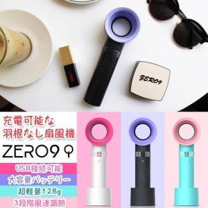 【日本テレビ「zip」で紹介されました!】 おしゃれな羽根なし扇風機です。 扇風機に見えない、スタイ...