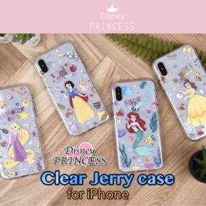 Disney Princess iPhonexs ケース iphone8 iphone8plus ケ...