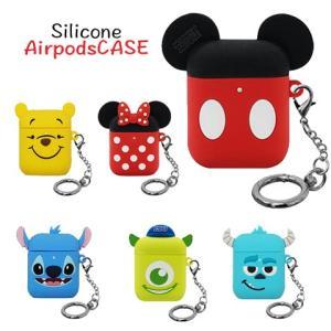 ディズニー airpods ケース カバー disney iPhone