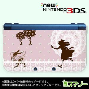 (new Nintendo 3DS 3DS LL 3DS LL ) アリス1 ピンク ウサギ 不思議の国 カワイイ カバー