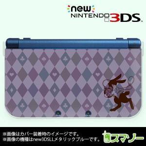 (new Nintendo 3DS 3DS LL 3DS LL ) アリス2 パープル アーガイルチェック うさぎ カバー
