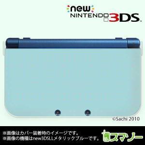 (new Nintendo 3DS 3DS LL 3DS LL ) かわいいGIRLS 2 ドット ...
