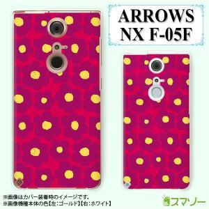 ARROWS NX F-05F ケース カバー 花柄26 ピンク