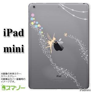 iPad mini Retina カバー ケース (ハード) ティンカーベル キラキラ 白 透明 メール便送料無料