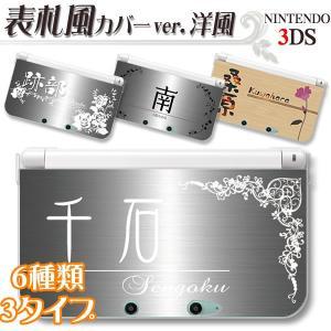 ニンテンドー new3DSLL 3DS 3DSLL 3DS ...