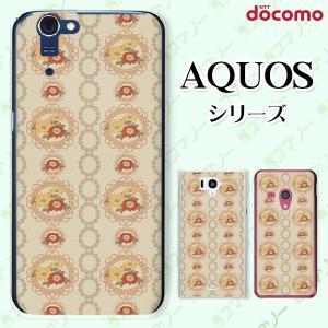 AQUOS PHONE EX SH-02F ケース カバー 花柄41 ベージュ メール便送料無料