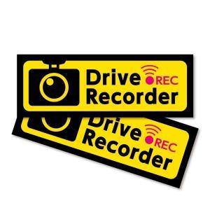 ドライブレコーダーを搭載していることを周囲にアピールし、無謀な運転などの抑制につなげます。 また、防...