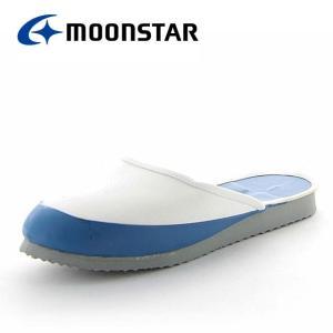 ムーンスター 子供靴/メンズ/レディース カラースリッパ 03 ムーンスター 定番のスクールサンダル MS シューズ|imoto-sports
