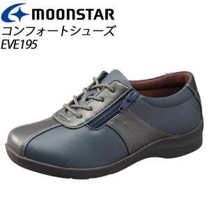 足になじみやすい柔らかな素材を使用したアッパーに幅広ワイド4E設計! 靴底はガラス繊維配合の「ざらピ...