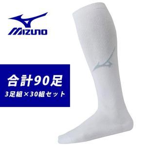 ミズノ 3足組 アンダーストッキング 破れにくい 3P ソックス 30組セット 24〜27cm ホワイト MIZUNO 靴下 12JX6U03|imoto-sports