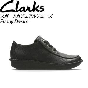 クラークス レディース スニーカー ファニードリーム ブラックレザー 20306639 Clarks Funny Dream スポーツカジュアルシューズ レディース|imoto-sports