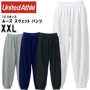 ユナイテッドアスレ メンズカジュアル 10.0オンス ルーズ スウェットパンツ 大きいサイズ XXL 男性用ロングパンツ 503701X UnitedAthle|imoto-sports