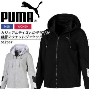商品詳細 軽量機能スウェットジャケット。シーズン訴求のバスケットメッシュをフード内側、袖のアクセント...