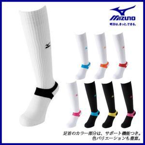 MIZUNO ミズノ バレーボール 59UF310 ソックス くつ下 靴下 日本製