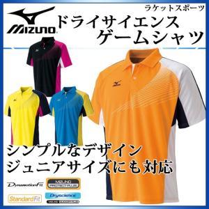 ミズノ スポーツウエア ドライサイエンス/ゲームシャツ ラケットスポーツ 62JA6012 MIZUNO スタンダードなシルエット 男女兼用 ジュニアサイズも対応|imoto-sports