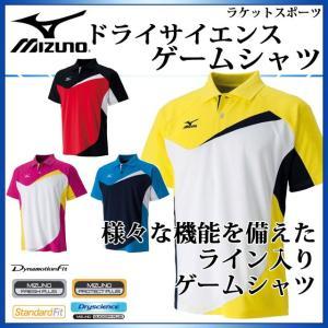 ミズノ スポーツウエア ドライサイエンス/ゲームシャツ ラケットスポーツ 62JA6013 MIZUNO 様々な機能を搭載 男女兼用|imoto-sports