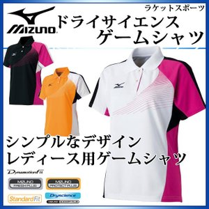 ミズノ スポーツウエア ドライサイエンス ゲームシャツ 62JA6212 MIZUNO シンプルなデザイン レディース|imoto-sports