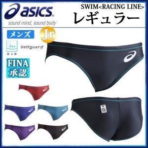 ネコポス アシックス メンズ 競泳水着 レギュラー ASM101 asics 男性用 スイミング FINA認可モデル ジュニアサイズにも対応 imoto-sports