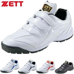 ゼット シューズ 一般 少年 トレーニングシューズ トレーニングシューズ ラフィエットDX アフタートレーシューズ 3本マジックベルト マルチスタッド imoto-sports
